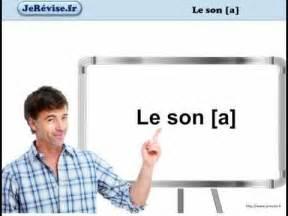 Le Pour Lire Darty by Le Son A Apprendre 224 Lire Je R 233 Vise 1 Sur 2 Youtube