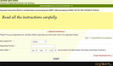 fci admit card