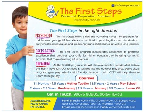 first steps preschool the steps preschool admission open ad advert gallery 520