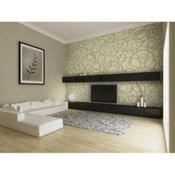 wallpaper  ludhiana   punjab