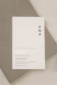Omakase Room By Tatsu Designed By Savvy  U2014 Bp U0026o