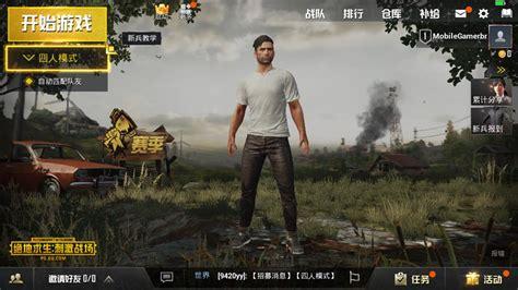 criador do jogo