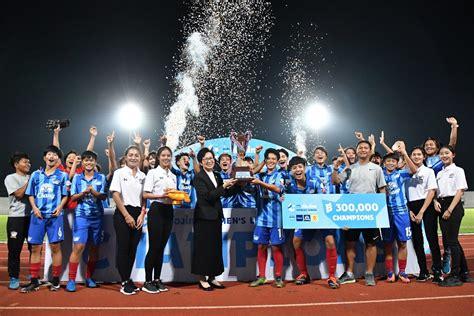 กีฬาชลบุรีเบียดแซงบีจีผงาดแชมป์ฟุตบอลลีกหญิง - ข่าวสด