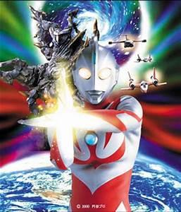 Image - Ultraman Neos Poster.jpg - Ultraman Wiki