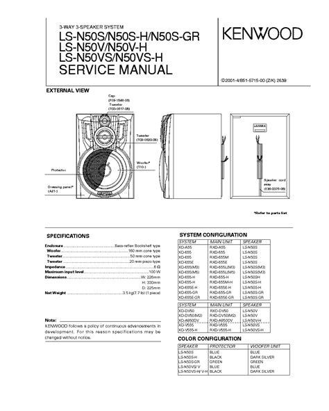 kenwood ls n50s service manual download schematics