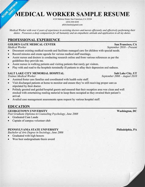 Health Care Worker Resume Objective by Patient Care Technician Resume Objective Exles