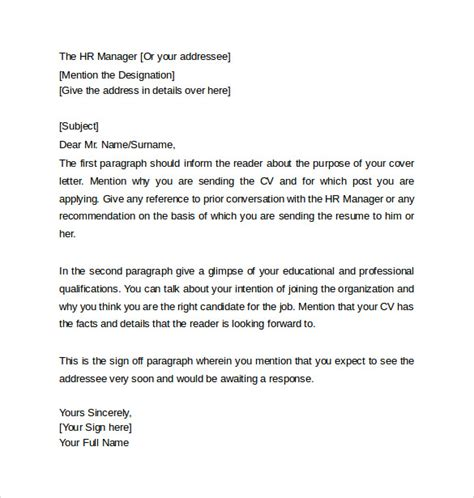 resumes that get shortlisted pdf resume cover letter 13 sles exles formats