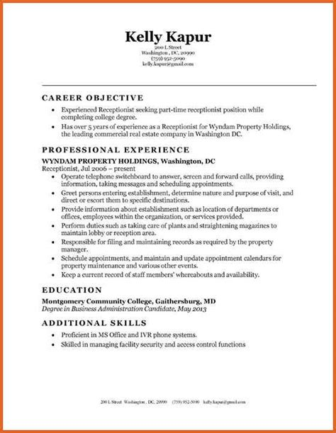 receptionist resume sle resume name