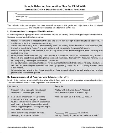 preschool behavior interventions behavior plan template 3 free word pdf documents 880