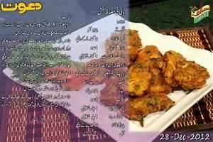 chef zakir Hi Tea Masala Fish recipe in urdu Chef Zakir