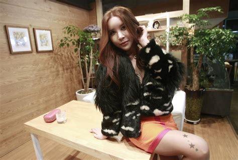 S. Korean Sex-change Doc