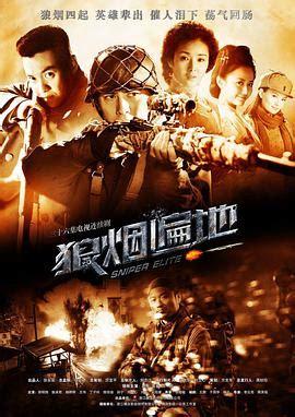 最新大陆剧-好看的大陆剧排行榜-热播大陆剧推荐-YY4480免费高清电影院