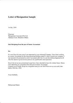resignation-letter-sample-19 - letter of resignation | ankit | Resignation sample, Job