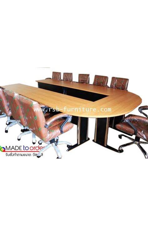 โต๊ะประชุมตัวต่อรูปตัว ยู ขาเหล็ก 10 - 13 ที่นั่ง ขนาด 360 ...