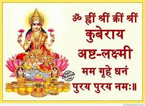 KUBER – LAXMI... Mahalaxmi Devi Quotes