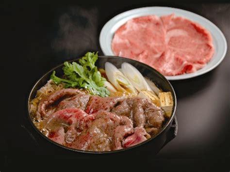 taste cuisine from the yokohama city began let 39 s