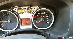 Как найти расход топлива для 10 разных автомобилей