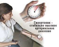 Лечение повышенного давления клюквой