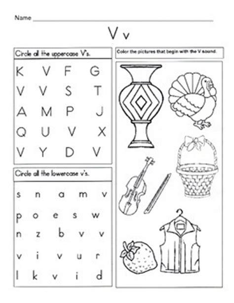letter v worksheets 5 letter v worksheets alphabet phonics worksheets 51793