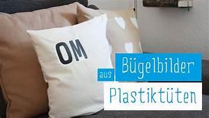 Kissen Selbst Bedrucken : upcycling diy kissen selbst bedrucken plastikt ten ~ A.2002-acura-tl-radio.info Haus und Dekorationen