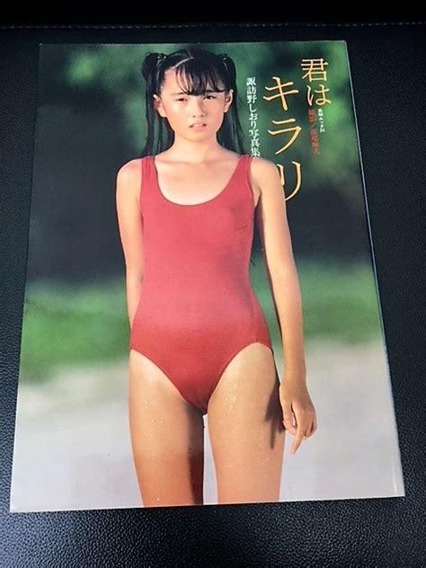 諏訪野しおり少女諏訪野しおり裸十二歳の画像453枚