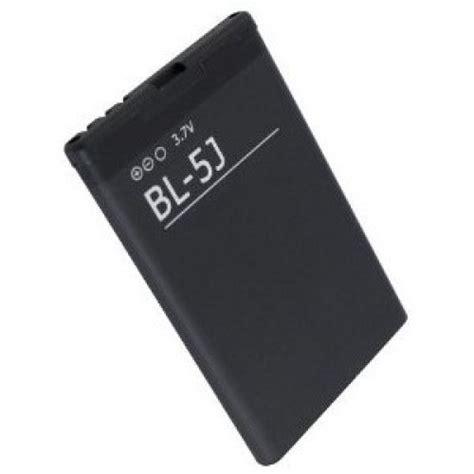 nokia 520 best price nokia lumia 520 battery replacement best price cellspare