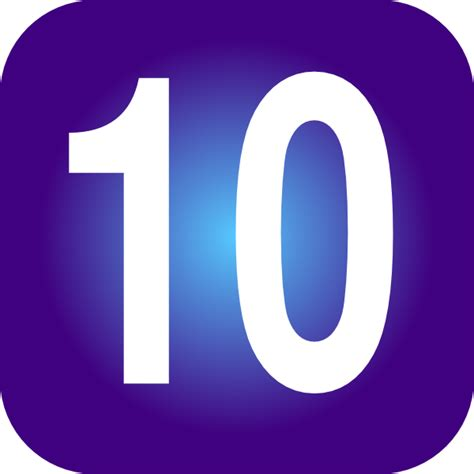 Number 10 Clipart Free collection   Download and share ...