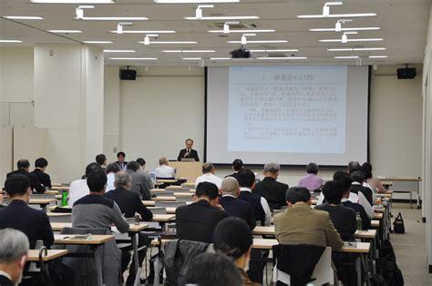 日本 内部 監査 協会