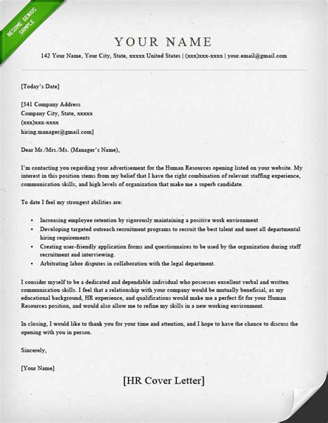 request letter hr manager essay  uk custom essay
