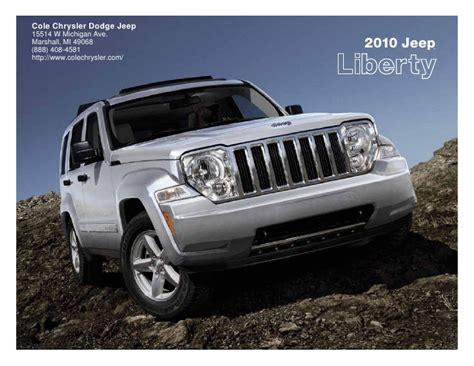 Cole Chrysler Marshall Mi 2010 jeep liberty cole chrysler dodge jeep marshall mi