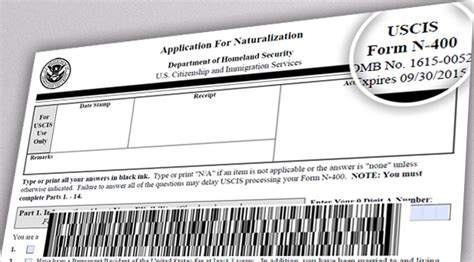 form   application  naturalization inszoom
