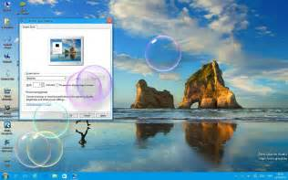 Microsoft Windows 10 Screensaver