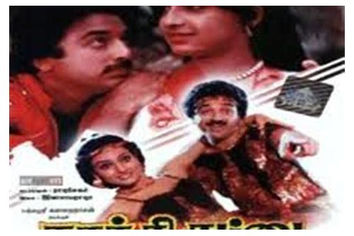 descargar gratis kamal kakki sattai film songs free
