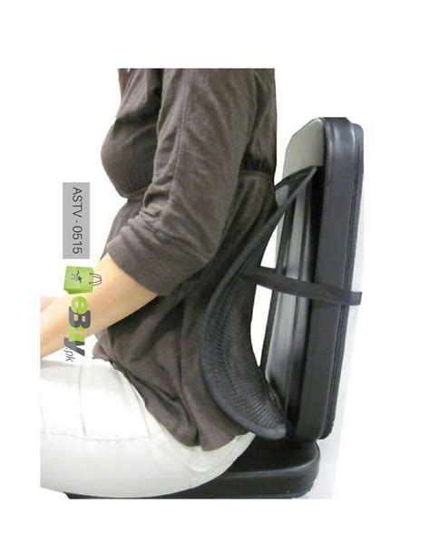 Back Cusion - buy back support chair in pakistan ebuy pk
