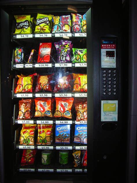 cia fires contractors  stealing  vending machine