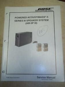 Bose Service Manual Powered Acoustimass Series Iii