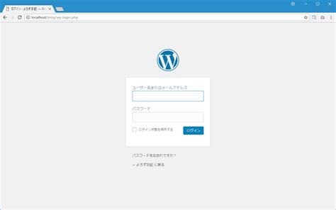 管理画面へのログインとブログの確認