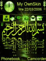 Create Name Animation Wallpaper - in the name of allah animated mobile themes for nokia