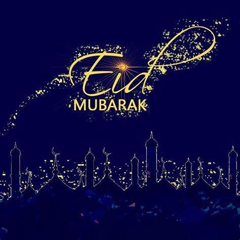 Eid Wishes Picture by Eid Mubarak Sachin Tendulkar Happy Eid Mubarak Eid