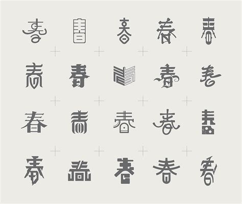 p chinese font character style design  chinese
