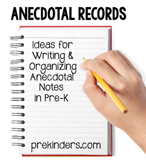 7 best images of preschool anecdotal notes examples 505 | preschool anecdotal record examples 453337