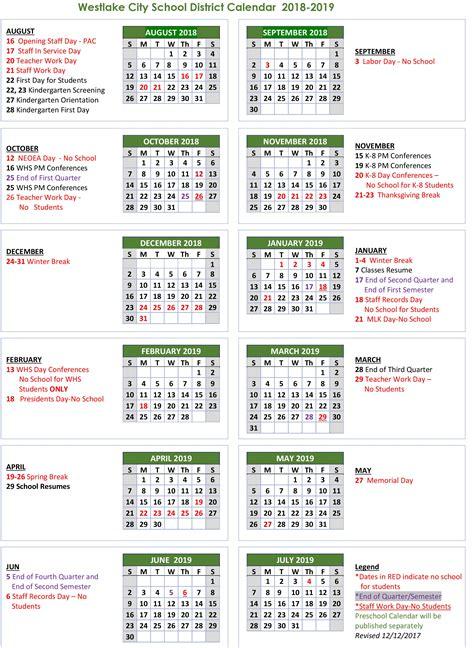 detroit public schools calendar qualads