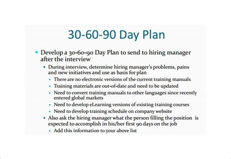30 60 90 Day Business Plan For Bank Managers
