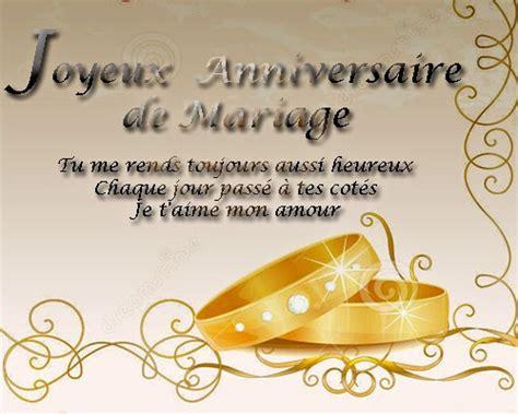 anniversaire 10 ans de mariage cartes carte anniversaire 60 ans mariage gratuite imprimer