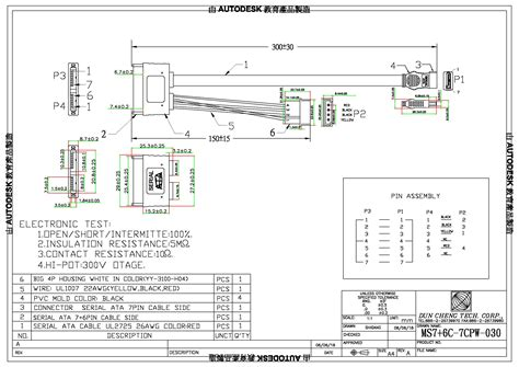 Usb Motherboard Wiring Diagram by Usb Wire Motherboard Wiring Diagram Usb Wiring Diagram