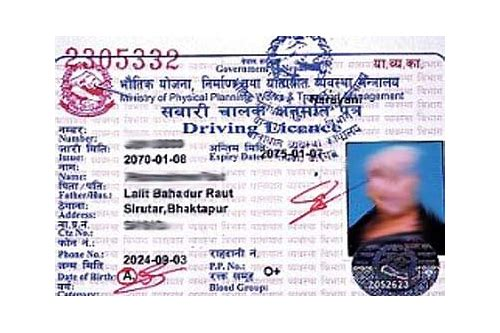 Nuisakucons Download Driving Form Nepal Licence