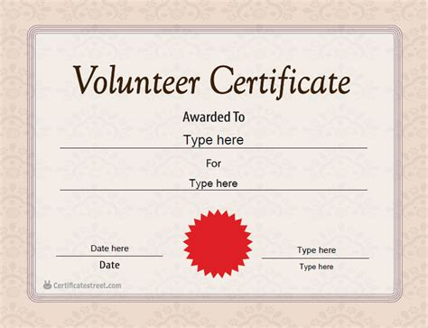 volunteer certificate template volunteer certificate template