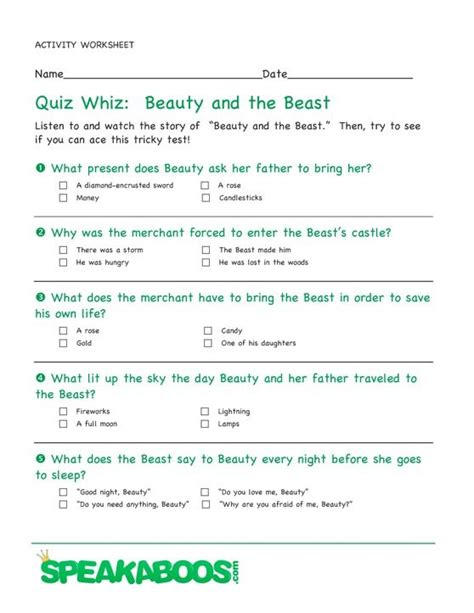 quiz whiz and the beast speakaboos worksheets