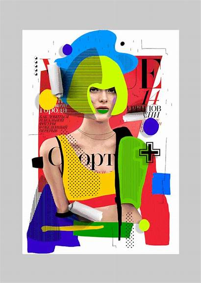Cheek Magazine Covered Vogue Project Collage Re