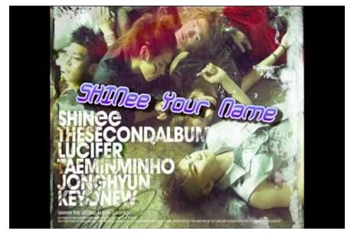 shinee your name mp3 download